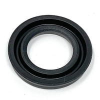 RCU Shock Oil Seal - 18mm image